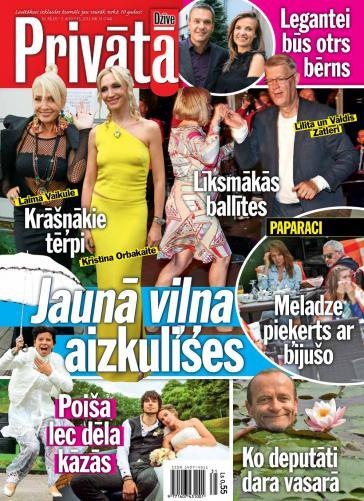 PRIVĀTĀ DZĪVE Nr. 31 2013
