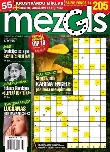 MEZGLS Nr. 16 2013