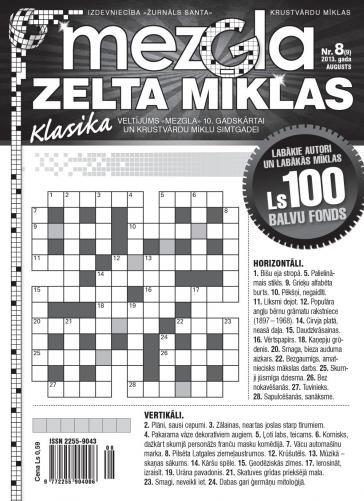 MEZGLA ZELTA MĪKLAS Nr. 8 2013