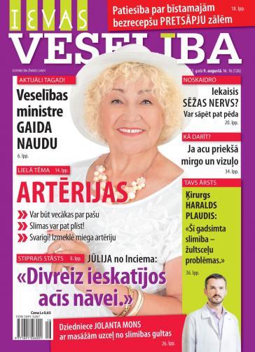 IEVAS VESELĪBA Nr. 16 2013