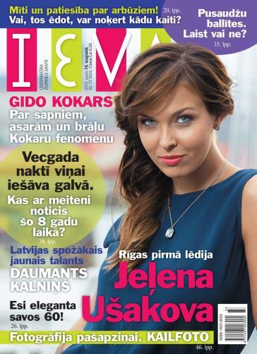 IEVA Nr. 33 2013