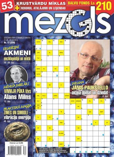 MEZGLS Nr. 17 2013