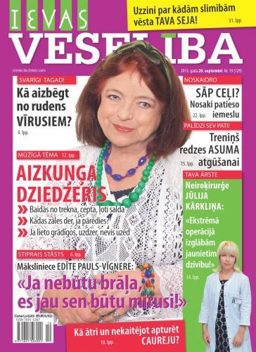 IEVAS VESELĪBA Nr. 19 2013