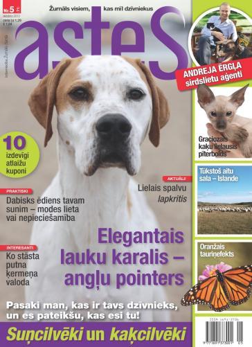 ASTES Nr. 5 2013