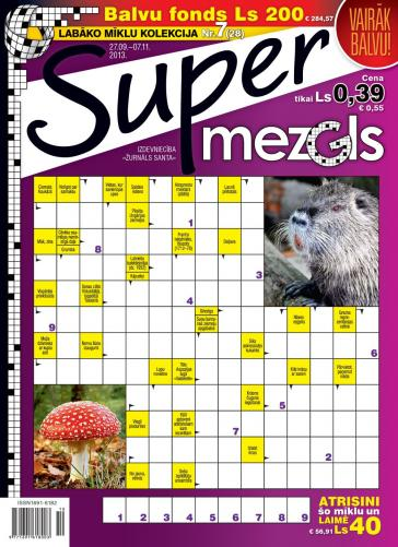 Supermezgls Nr. 7 2013