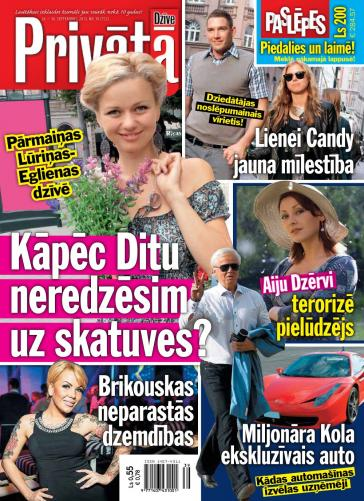 PRIVĀTĀ DZĪVE Nr. 39 2013