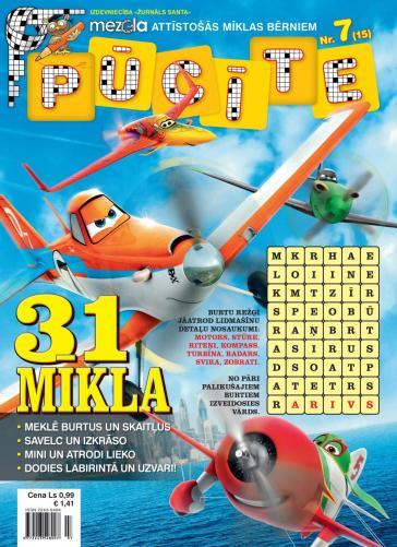 PŪCĪTE Nr. 7 2013