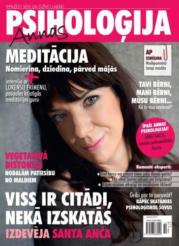 ANNAS PSIHOLOĢIJA Nr. 10 2013