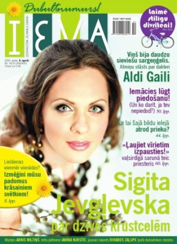 IEVA Nr. 14/15 2009