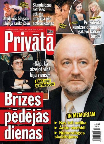 PRIVĀTĀ DZĪVE Nr. 44 2013