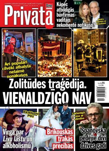 PRIVĀTĀ DZĪVE Nr. 48 2013
