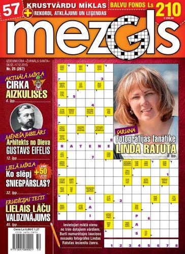 MEZGLS Nr. 25 2013