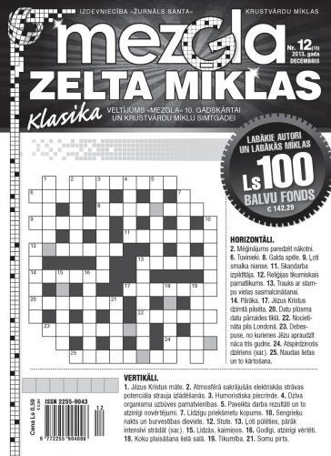 MEZGLA ZELTA MĪKLAS Nr. 12 2013