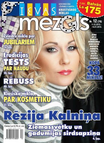 IEVAS MEZGLS Nr. 12 2013