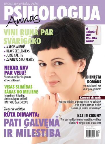 ANNAS PSIHOLOĢIJA Nr. 12 2013