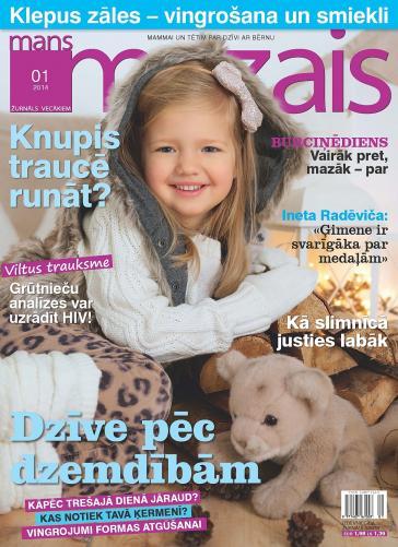 MANS MAZAIS Nr. 1 2014