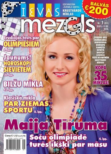 IEVAS MEZGLS Nr. 1 2014