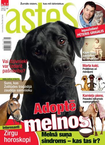 ASTES Nr. 1 2014