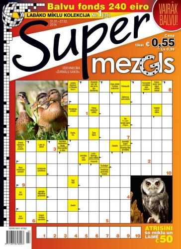 Supermezgls Nr. 1 2014