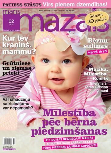 MANS MAZAIS Nr. 2 2014