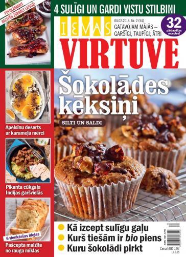 IEVAS VIRTUVE Nr. 2 2014