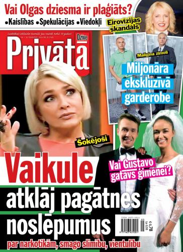 PRIVĀTĀ DZĪVE Nr. 5 2014