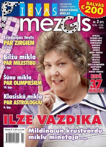 IEVAS MEZGLS Nr. 2 2014