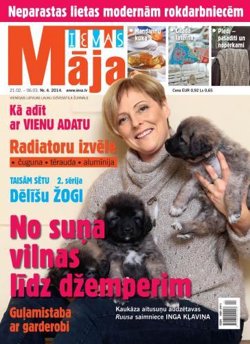 IEVAS MĀJA Nr. 4 2014