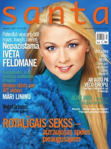 SANTA Nr. 10 2007