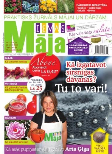 IEVAS MĀJA Nr. 23 2009