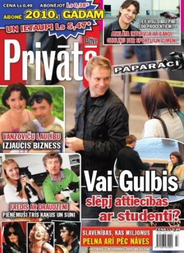 PRIVĀTĀ DZĪVE Nr. 43 2009