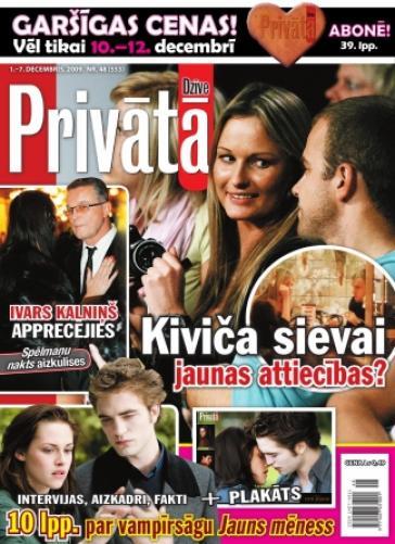 PRIVĀTĀ DZĪVE Nr. 48 2009