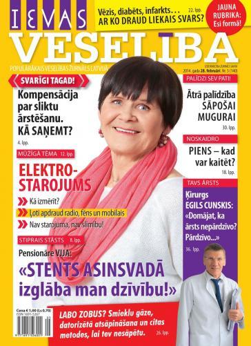 IEVAS VESELĪBA Nr. 5 2014