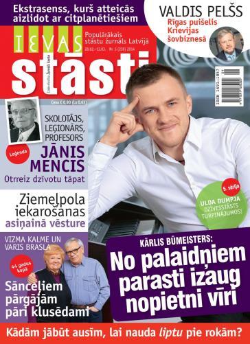 IEVAS STĀSTI Nr. 5 2014