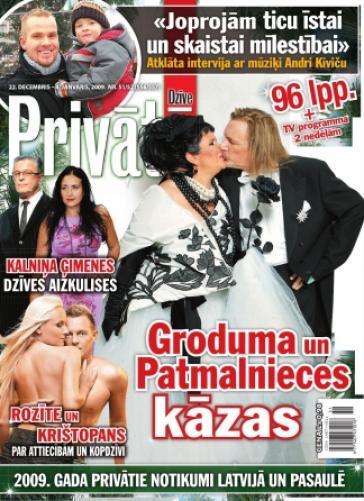 PRIVĀTĀ DZĪVE Nr. 51/52 2009