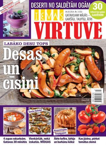 IEVAS VIRTUVE Nr. 3 2014