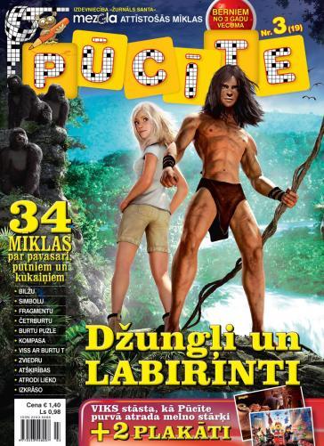 PŪCĪTE Nr. 3 2014