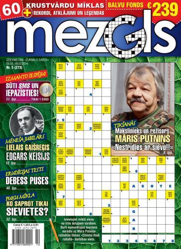 MEZGLS Nr. 5 2014