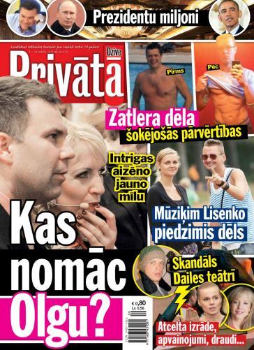 PRIVĀTĀ DZĪVE Nr. 9 2014