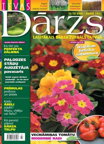 IEVAS DĀRZS Nr. 3 2014