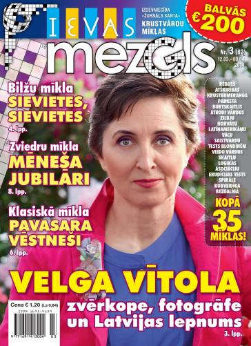 IEVAS MEZGLS Nr. 3 2014