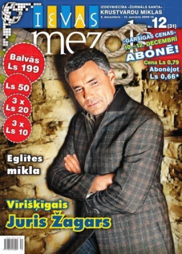 IEVAS MEZGLS Nr. 12 2009