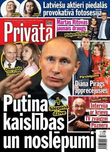 PRIVĀTĀ DZĪVE Nr. 10 2014