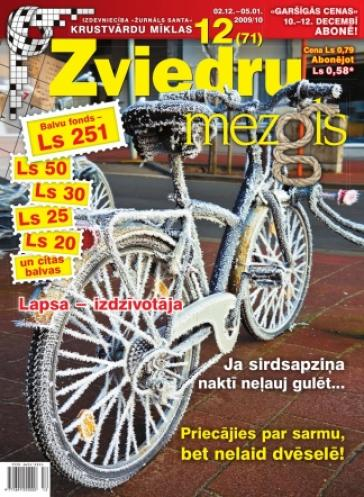 ZVIEDRU MEZGLS Nr. 12 2009