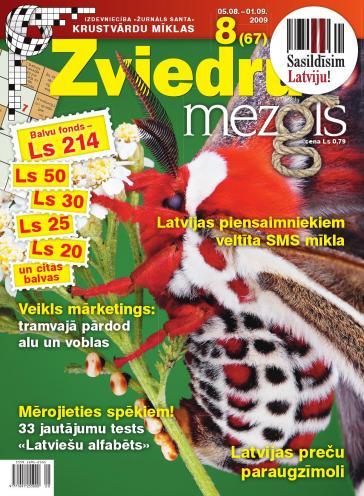 ZVIEDRU MEZGLS Nr. 8 2009