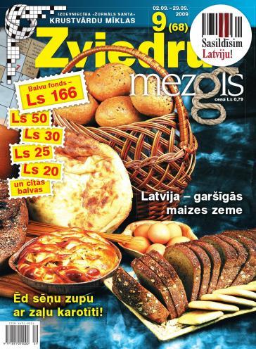 ZVIEDRU MEZGLS Nr. 9 2009