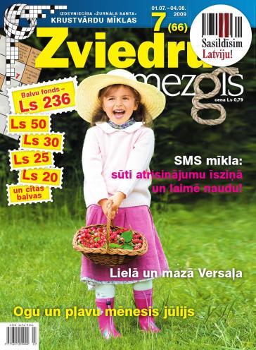 ZVIEDRU MEZGLS Nr. 7 2009
