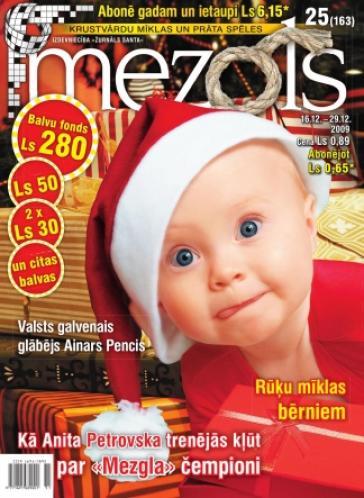 MEZGLS Nr. 25 2009