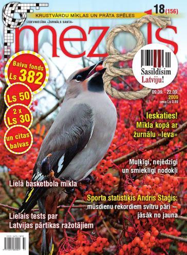 MEZGLS Nr. 18 2009