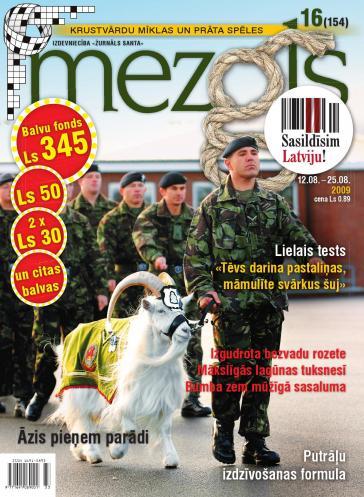MEZGLS Nr. 16 2009